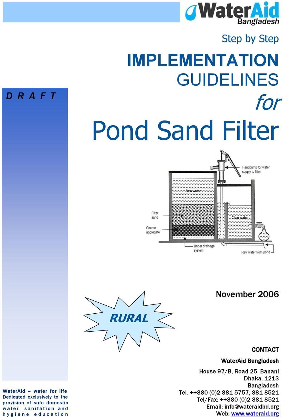 how to build a pond filter step by step