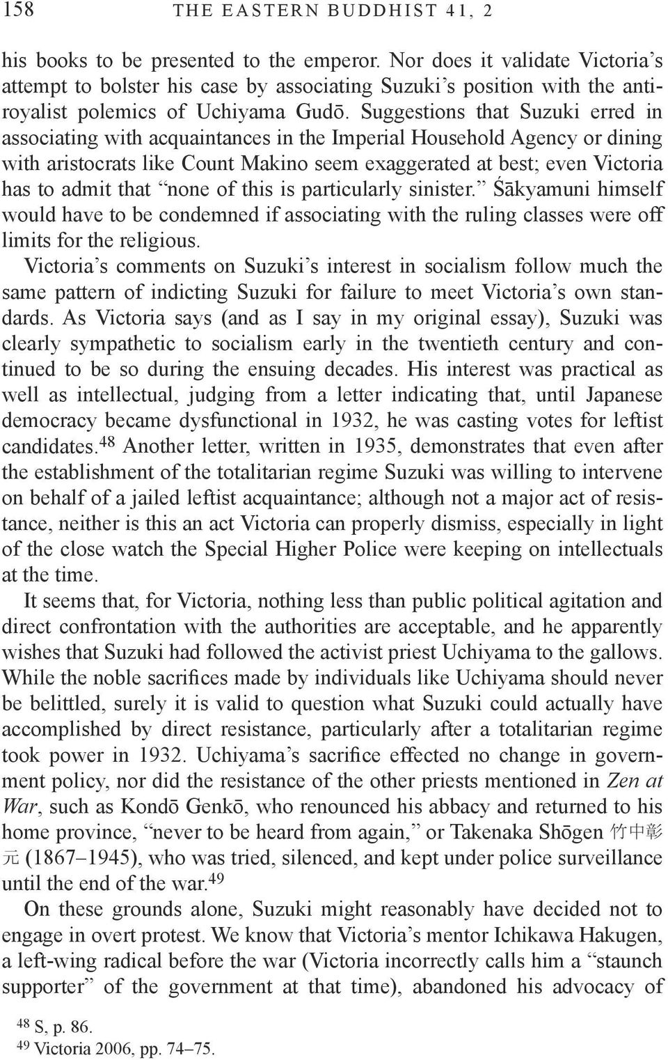 Suggestions that Suzuki erred in associating with acquaintances in the Imperial Household Agency or dining with aristocrats like Count Makino seem exaggerated at best; even Victoria has to admit that