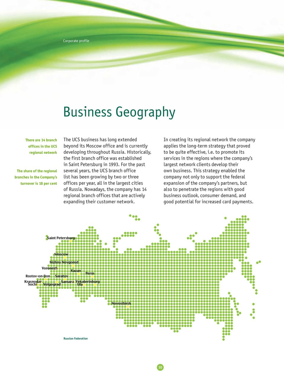 For the past several years, the UCS branch office list has been growing by two or three offices per year, all in the largest cities of Russia.