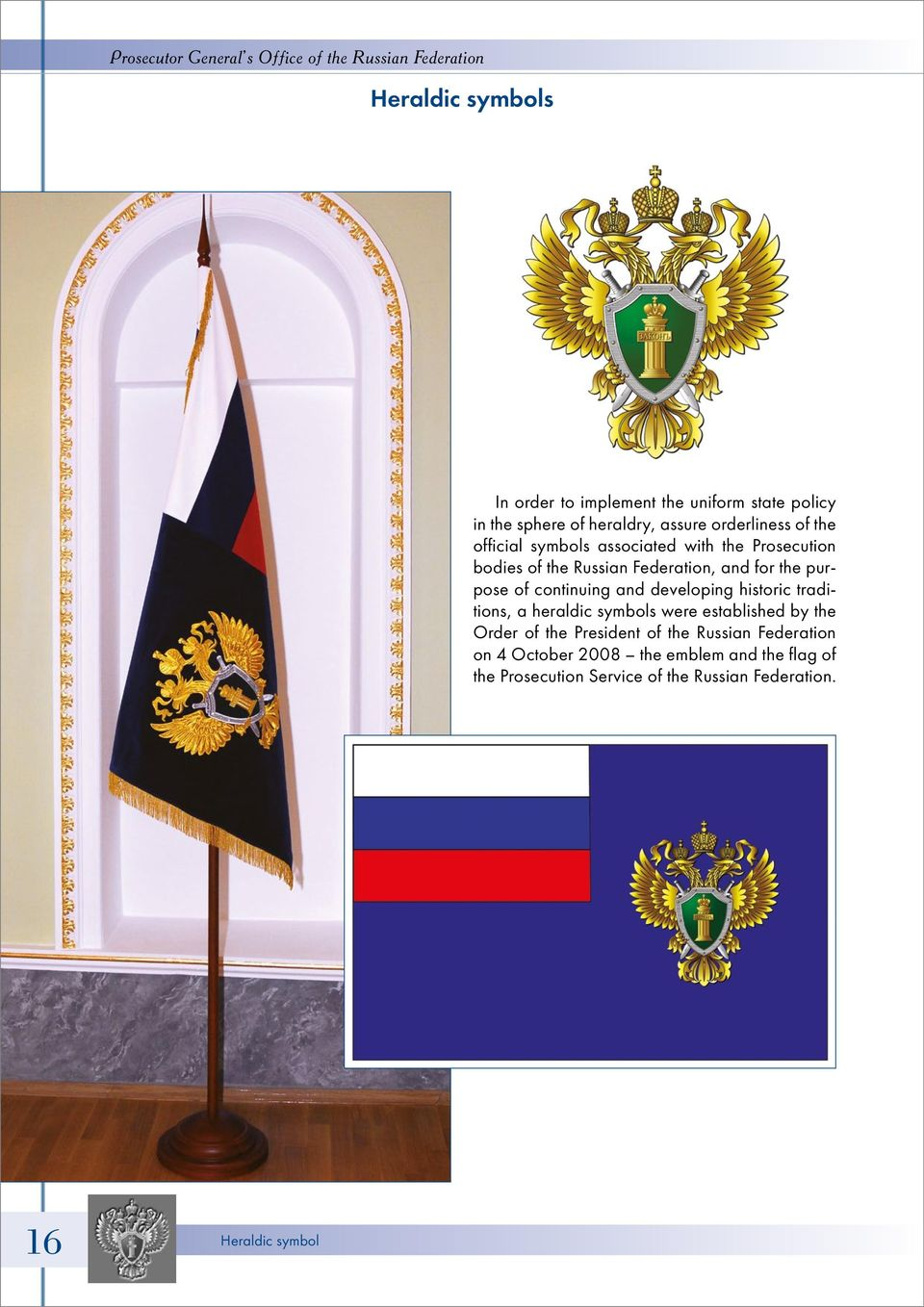 and developing historic traditions, a heraldic symbols were established by the Order of the President of the Russian