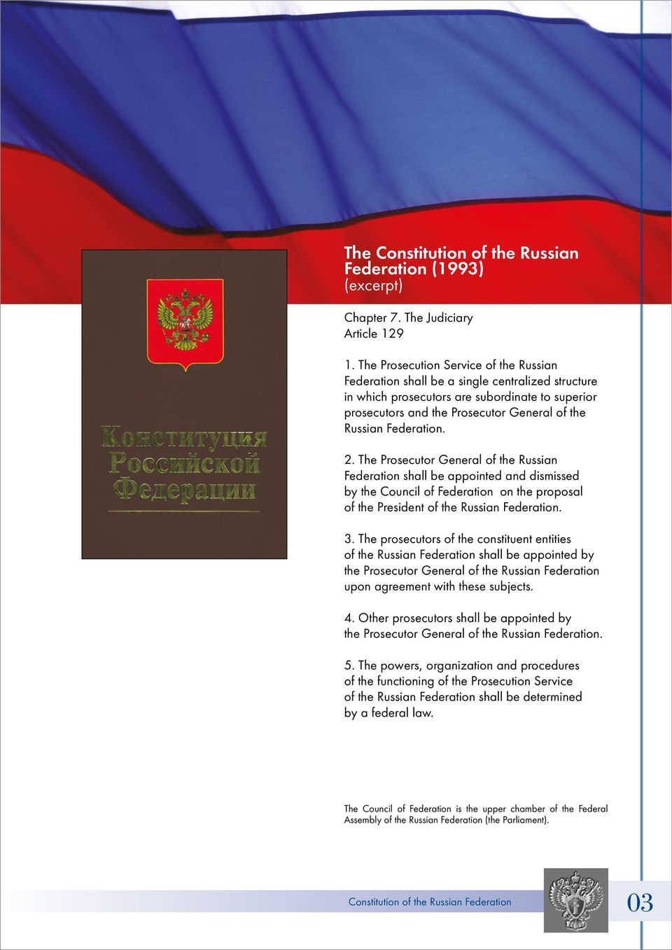 Federation. 2. The Prosecutor General of the Russian Federation shall be appointed and dismissed by the Council of Federation on the proposal of the President of the Russian Federation. 3.