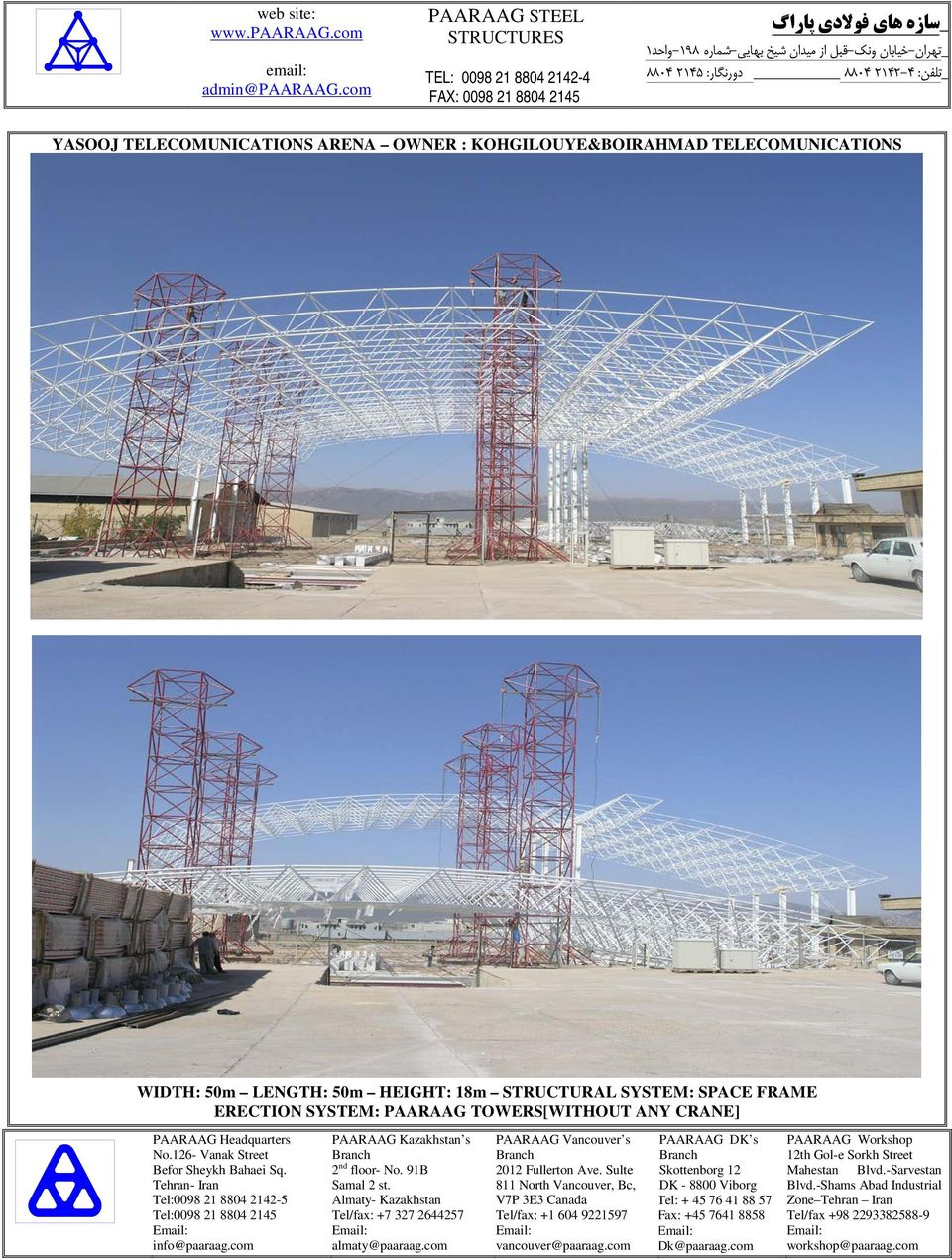 50m LENGTH: 50m HEIGHT: 18m STRUCTURAL SYSTEM: