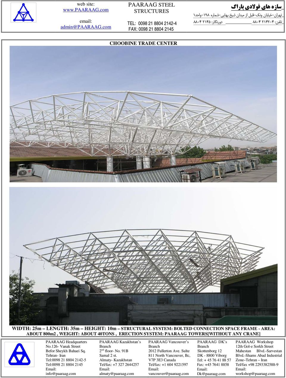 SPACE FRAME - AREA: ABOUT 800m2, WEIGHT: ABOUT
