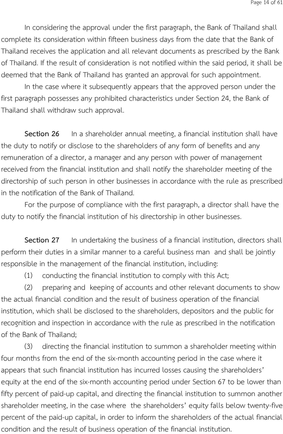 If the result of consideration is not notified within the said period, it shall be deemed that the Bank of Thailand has granted an approval for such appointment.
