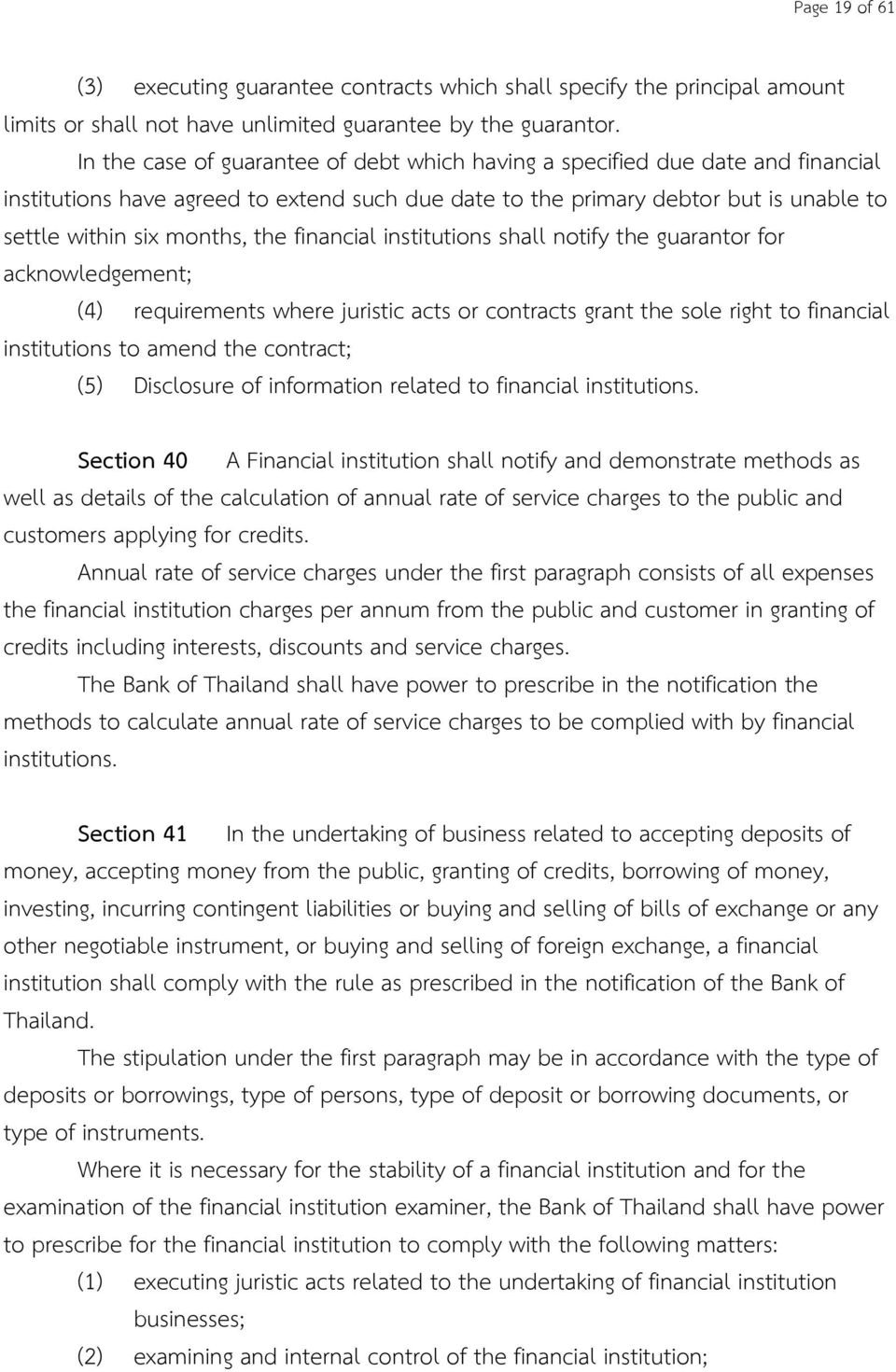 financial institutions shall notify the guarantor for acknowledgement; (4) requirements where juristic acts or contracts grant the sole right to financial institutions to amend the contract; (5)