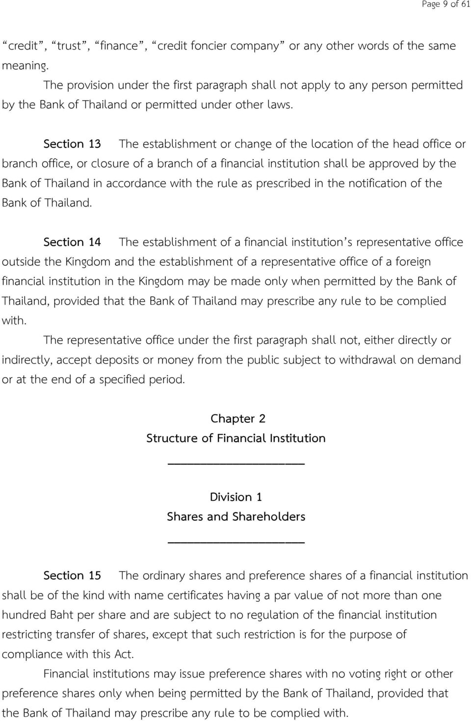 Section 13 The establishment or change of the location of the head office or branch office, or closure of a branch of a financial institution shall be approved by the Bank of Thailand in accordance