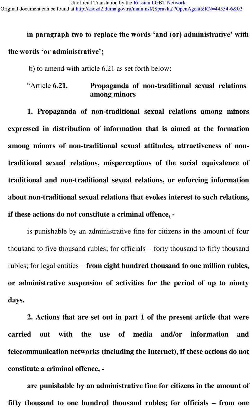 nontraditional sexual relations, misperceptions of the social equivalence of traditional and non-traditional sexual relations, or enforcing information about non-traditional sexual relations that