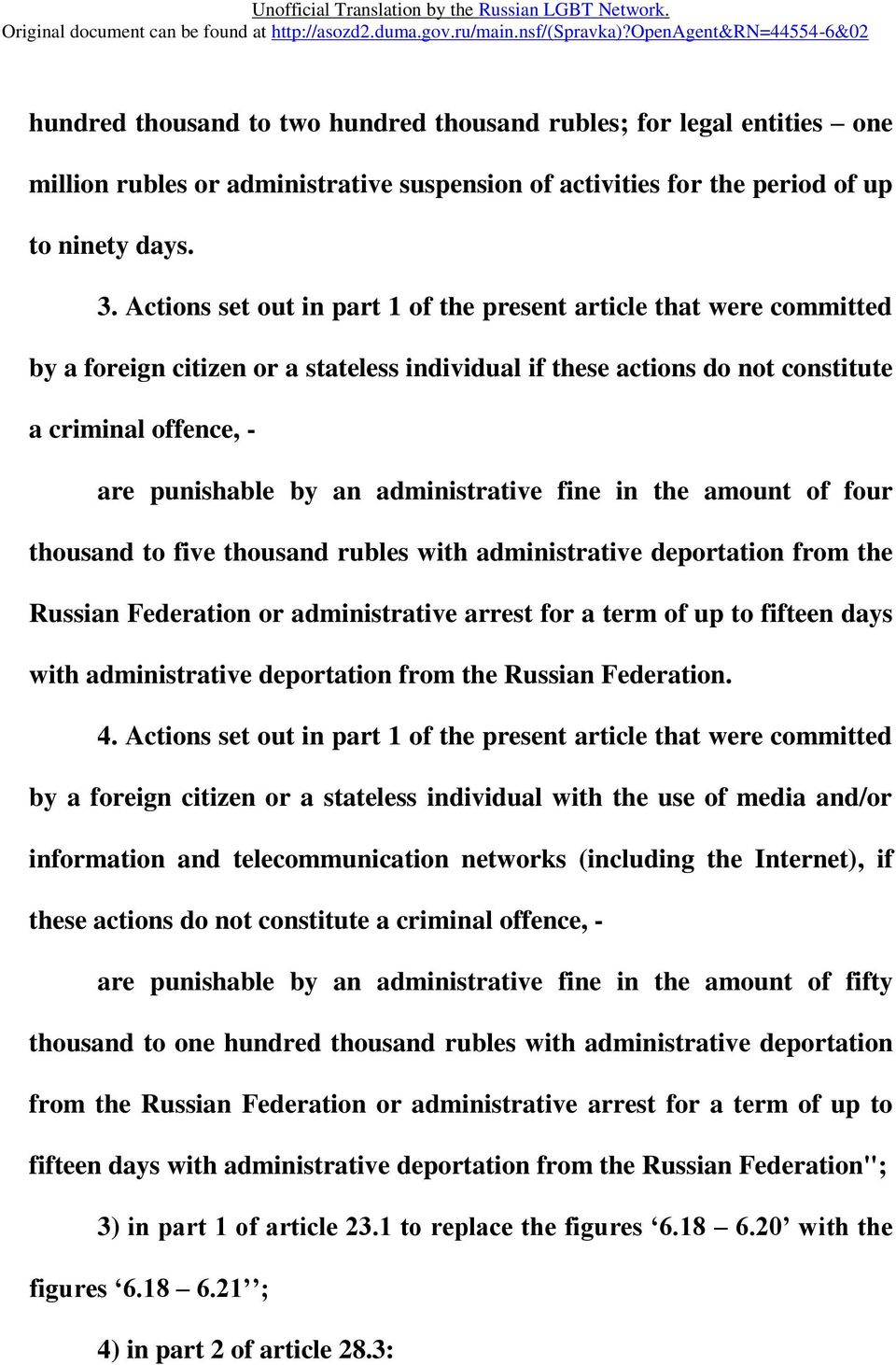 administrative fine in the amount of four thousand to five thousand rubles with administrative deportation from the Russian Federation or administrative arrest for a term of up to fifteen days with