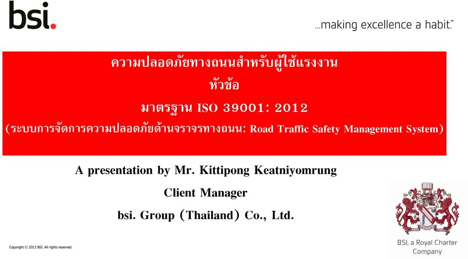 Management System) A presentation by Mr.