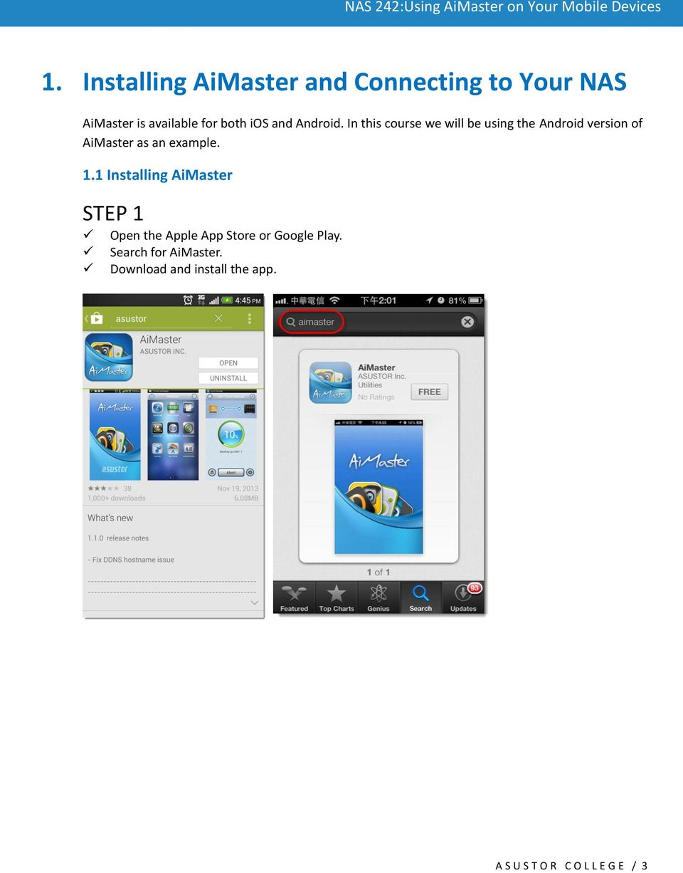 In this course we will be using the Android version of AiMaster as an example. 1.