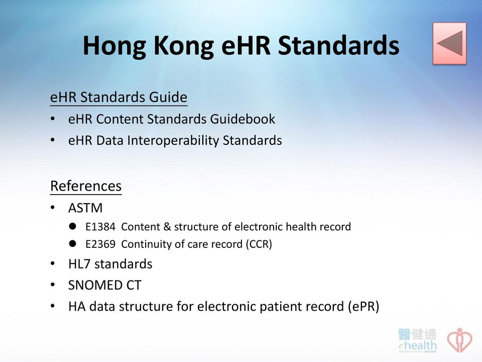 Content & structure of electronic health record E2369 Continuity of care