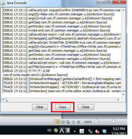 "3. Under Java tab, Java Runtime Environment Settings, input the runtime parameter ""- Dtfo.debug=true"" and press OK. 4."