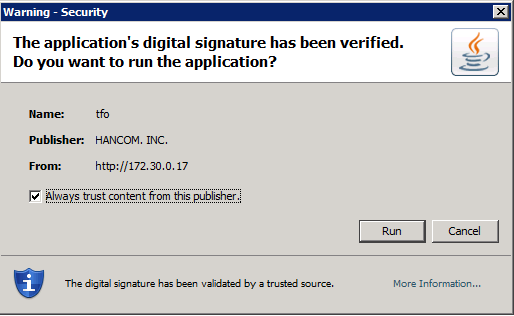 Code signing certificate A code signing certificate ensures that the code has not been altered or corrupted since it was signed by a certificate