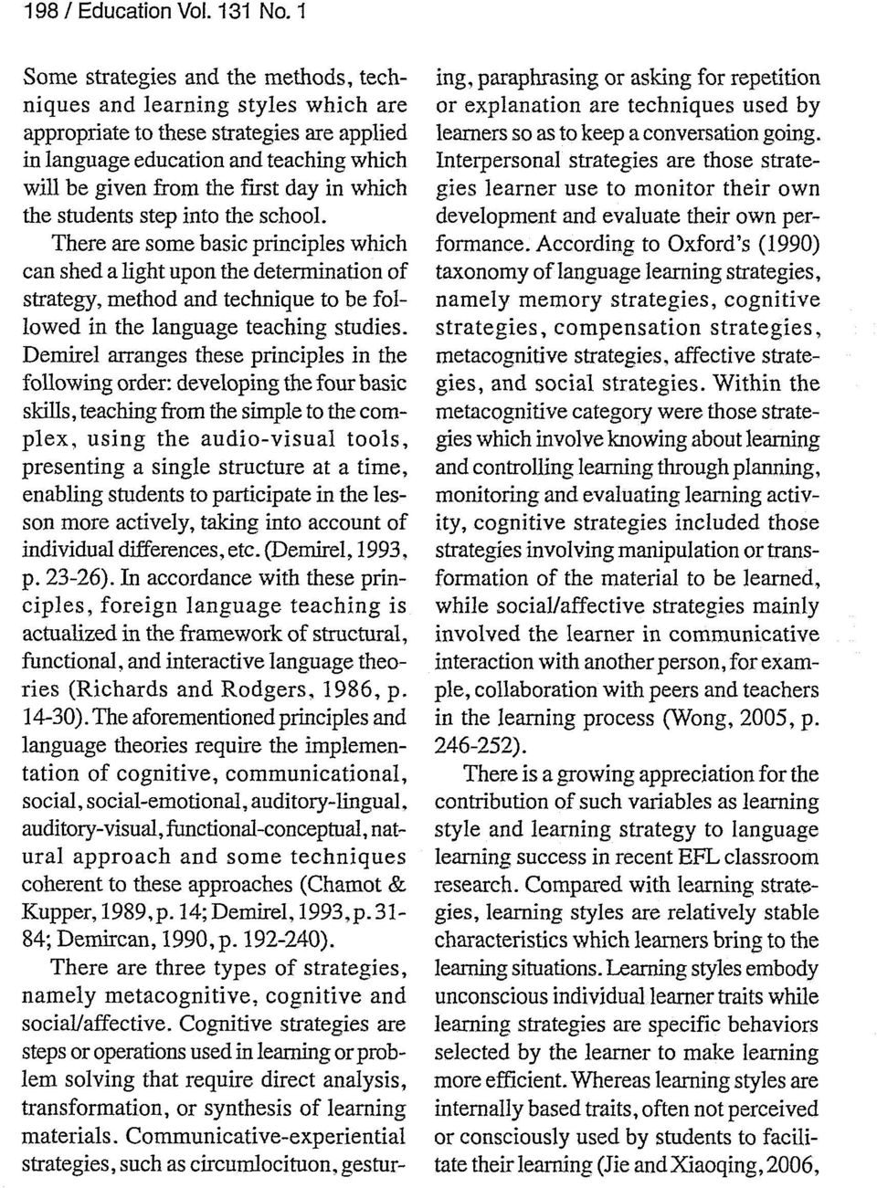 which the students step into the school.