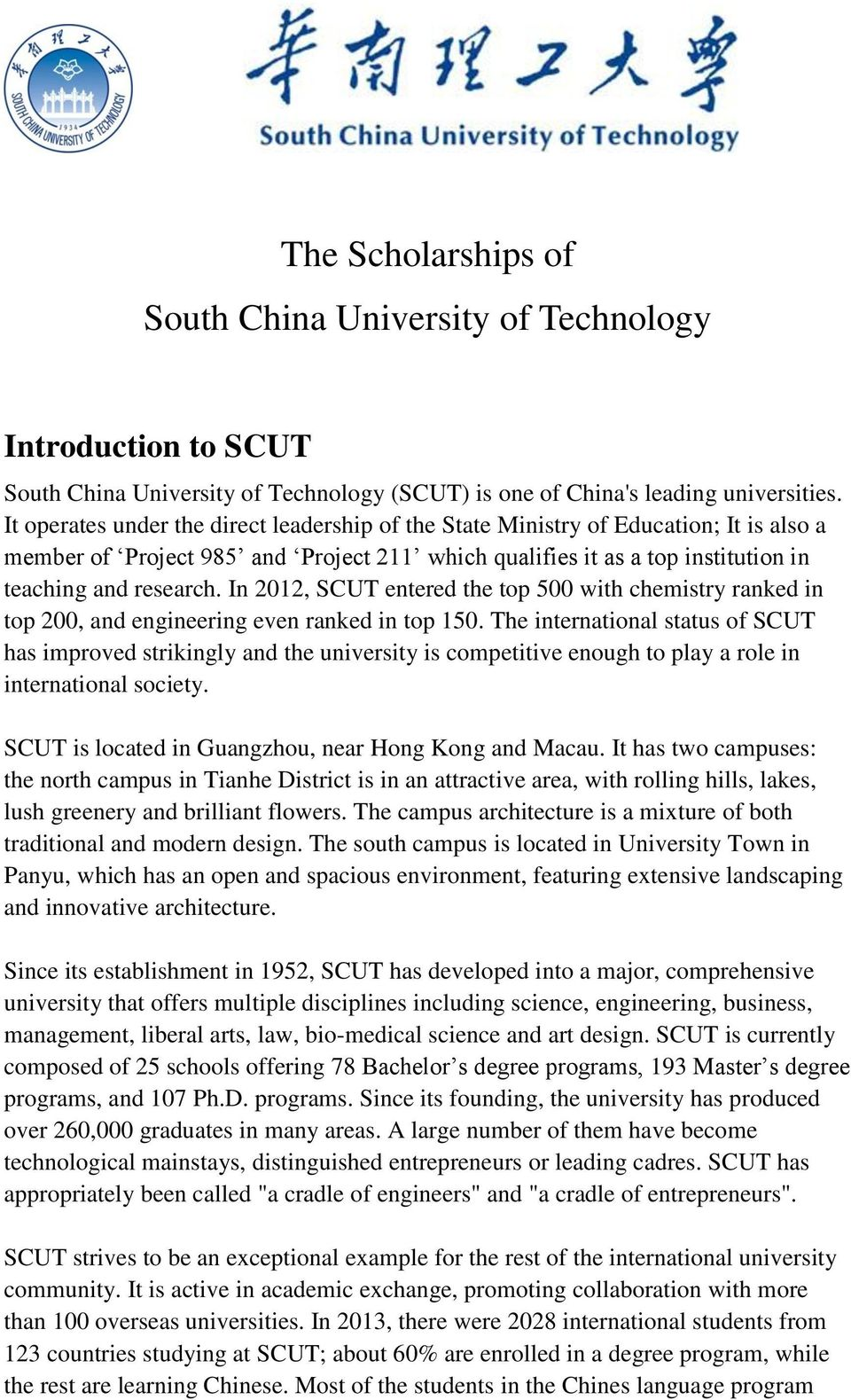 In 2012, SCUT entered the top 500 with chemistry ranked in top 200, and engineering even ranked in top 150.