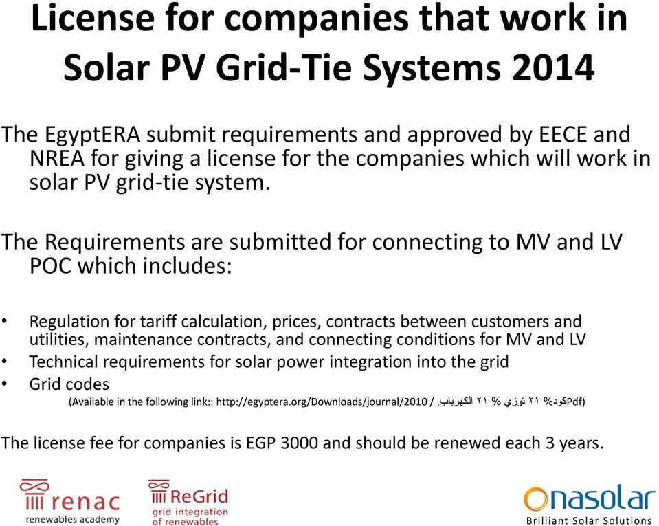 The Requirements are submitted for connecting to MV and LV POC which includes: Regulation for tariff calculation, prices, contracts between customers and utilities, maintenance