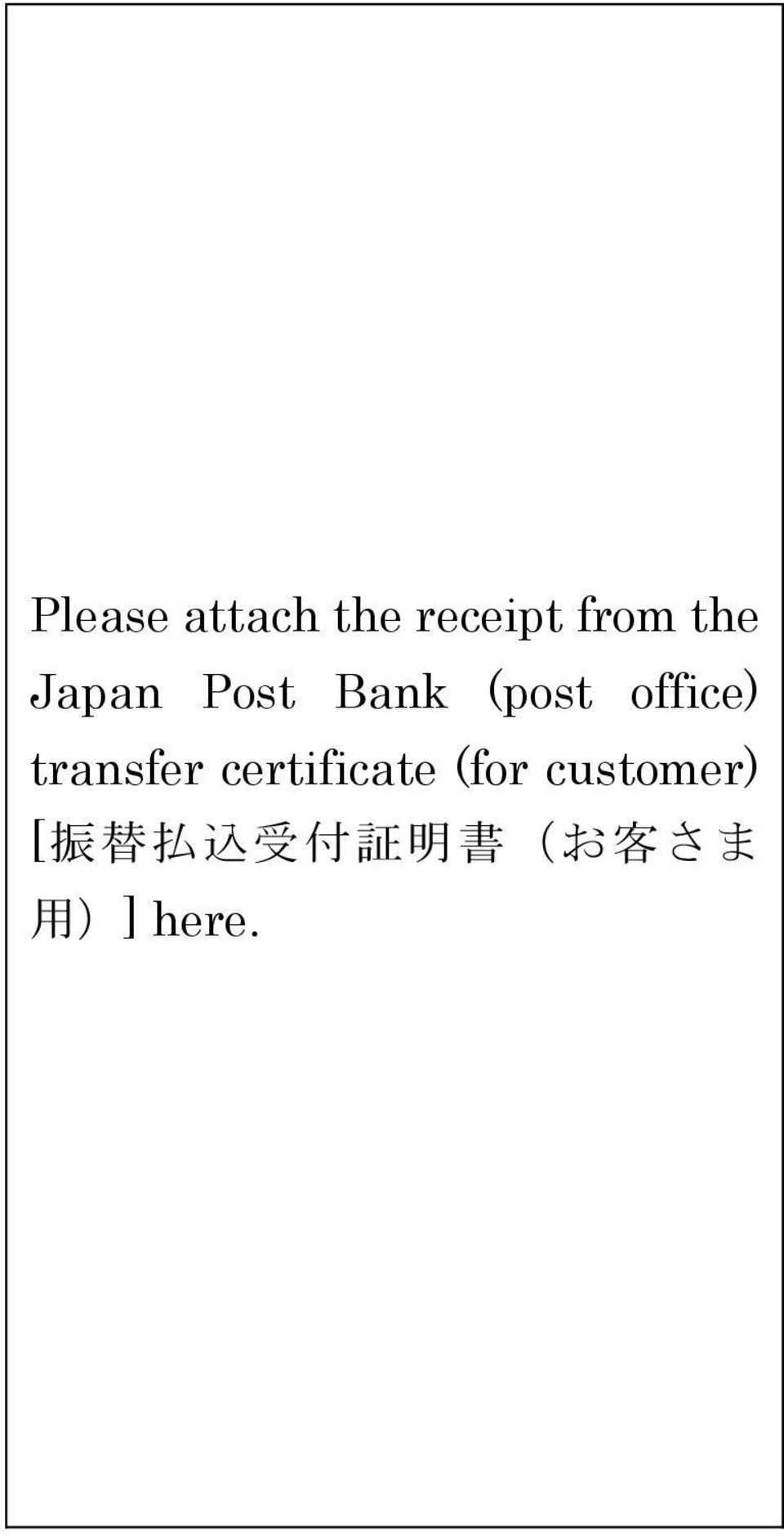 transfer certificate (for