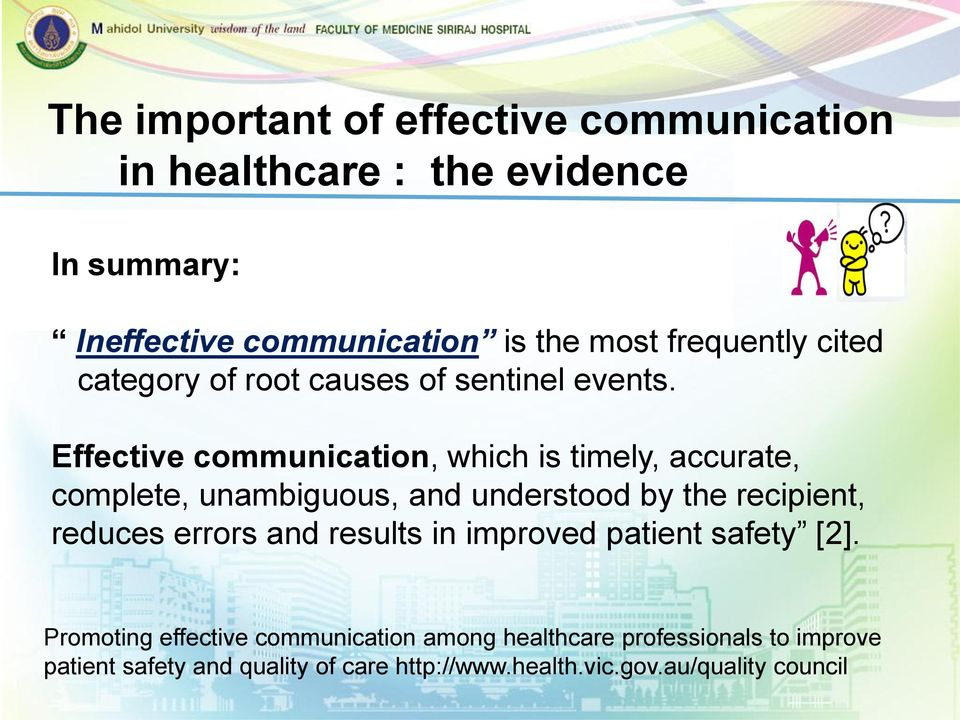 Effective communication, which is timely, accurate, complete, unambiguous, and understood by the recipient, reduces errors