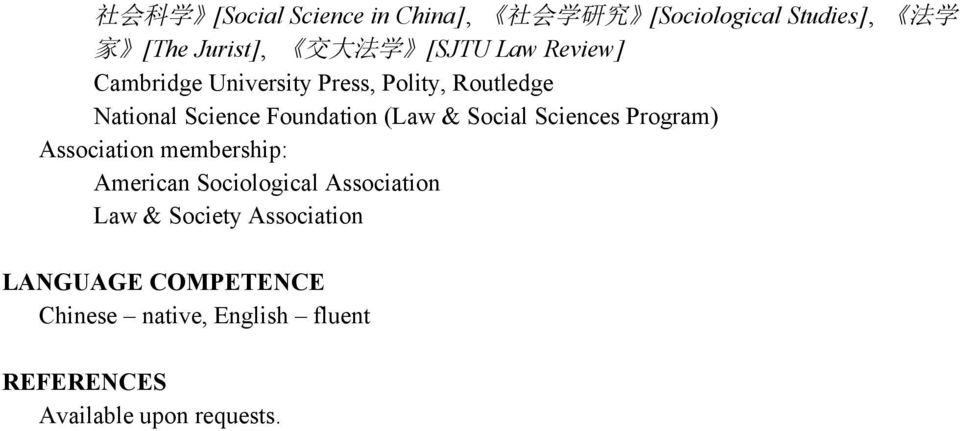 & Social Sciences Program) Association membership: American Sociological Association Law &