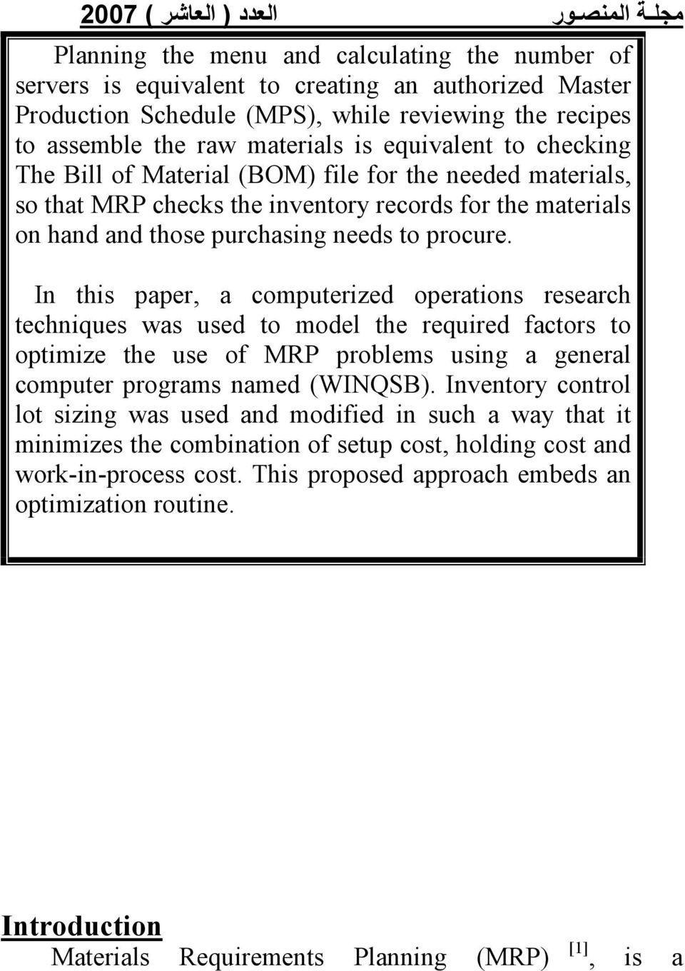 In this paper, a computerized operations research techniques was used to model the required factors to optimize the use of MRP problems using a general computer programs named (WINQSB).