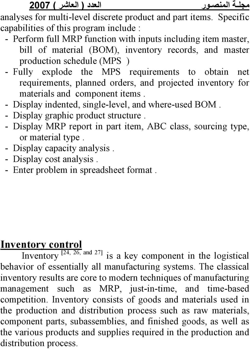 explode the MPS requirements to obtain net requirements, planned orders, and projected inventory for materials and component items. - Display indented, single-level, and where-used BOM.