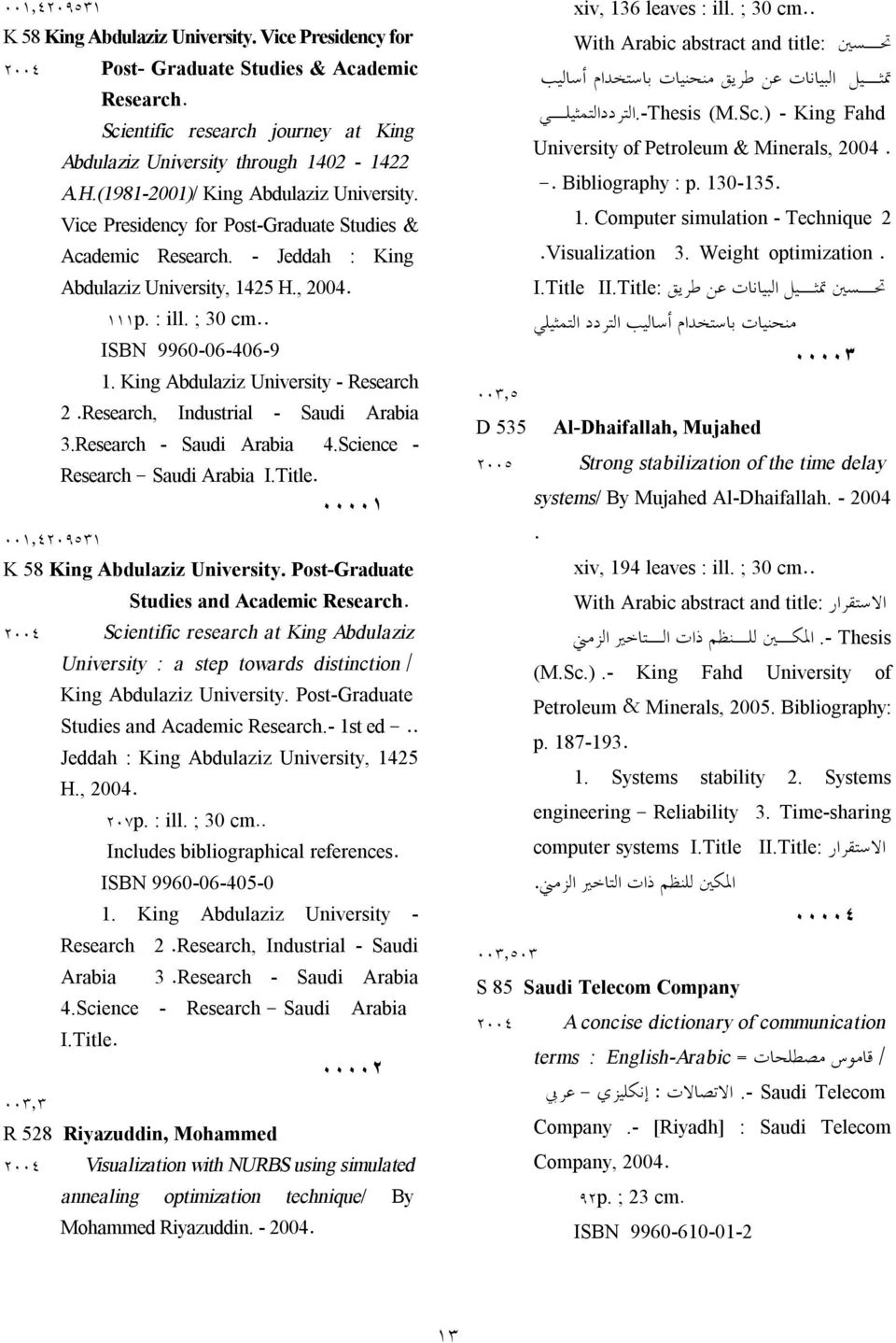 - Jeddah : King Abdulaziz University, 1425 H., 2004. ١١١p. : ill. ; 30 cm.. ISBN 9960 06 406 9 1. King Abdulaziz University - Research 2.Research, Industrial - Saudi Arabia 3.