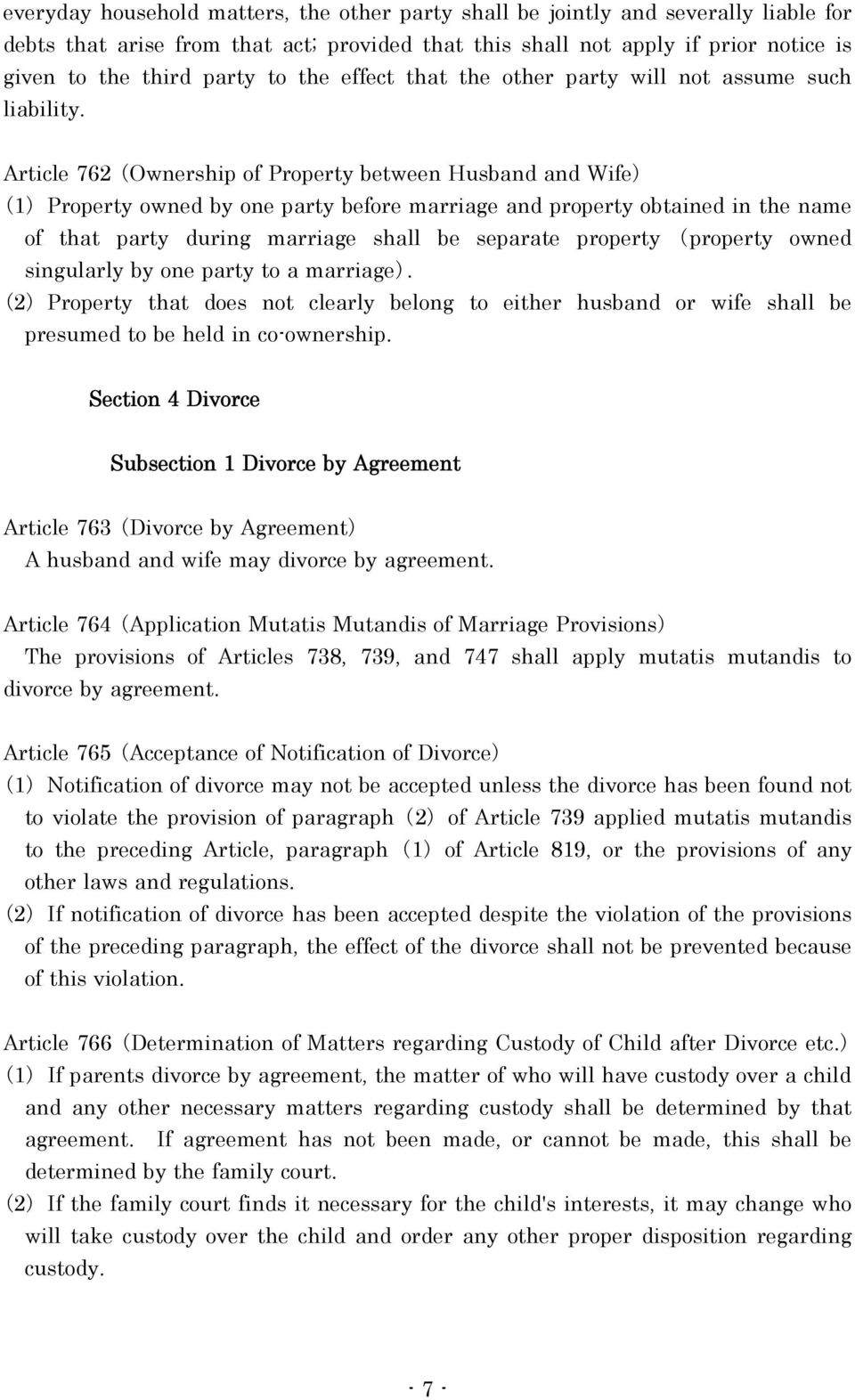 Article 762 ( Ownership of Property between Husband and Wife) Property owned by one party before marriage and property obtained in the name of that party during marriage shall be separate property (