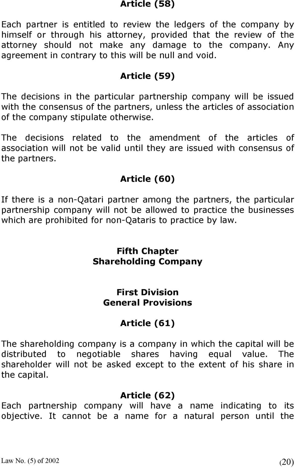 Article (59) The decisions in the particular partnership company will be issued with the consensus of the partners, unless the articles of association of the company stipulate otherwise.