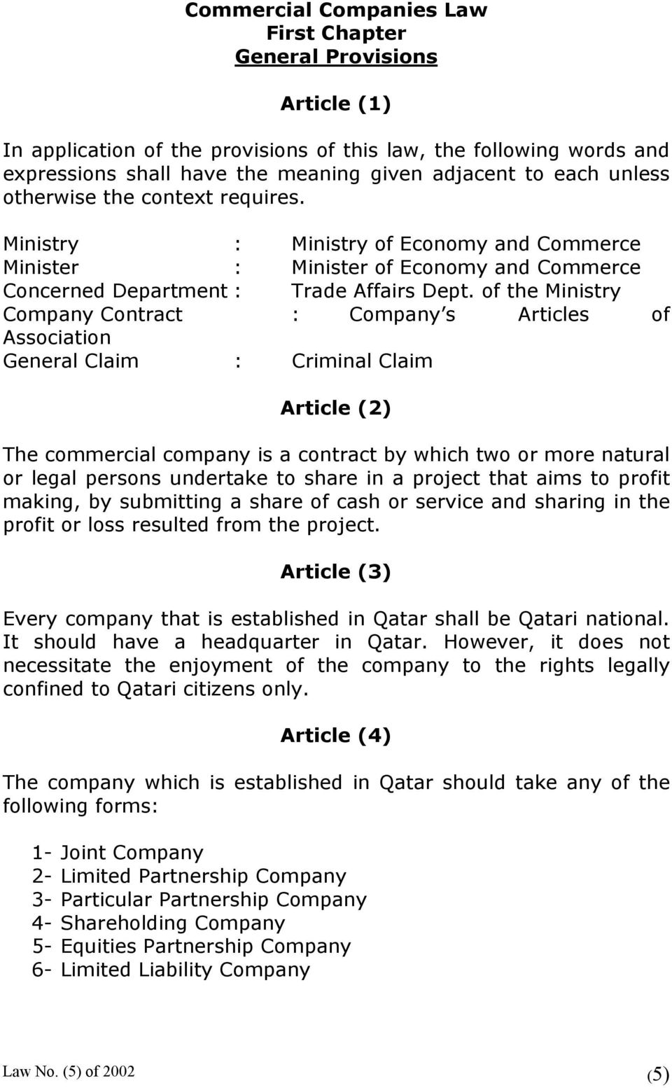 of the Ministry Company Contract : Company s Articles of Association General Claim : Criminal Claim Article (2) The commercial company is a contract by which two or more natural or legal persons