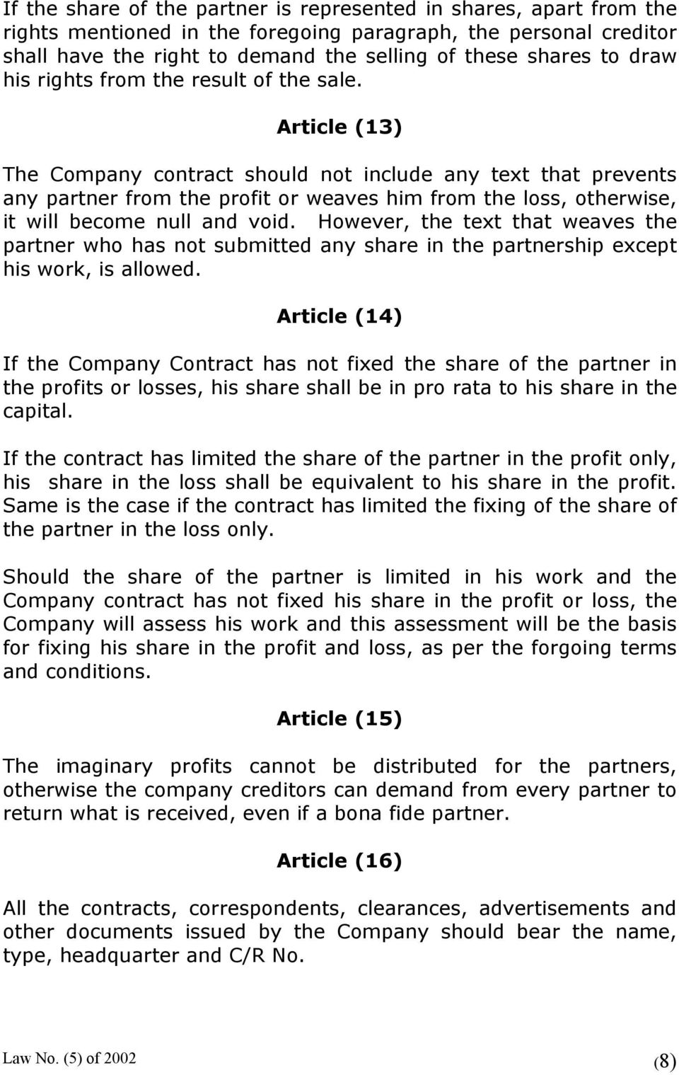 Article (13) The Company contract should not include any text that prevents any partner from the profit or weaves him from the loss, otherwise, it will become null and void.