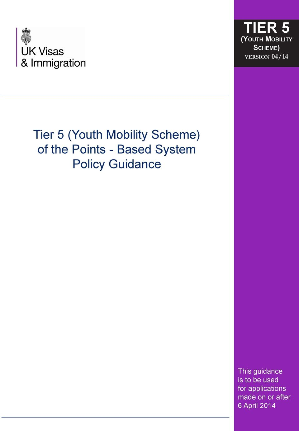 Based System Policy Guidance This guidance is to