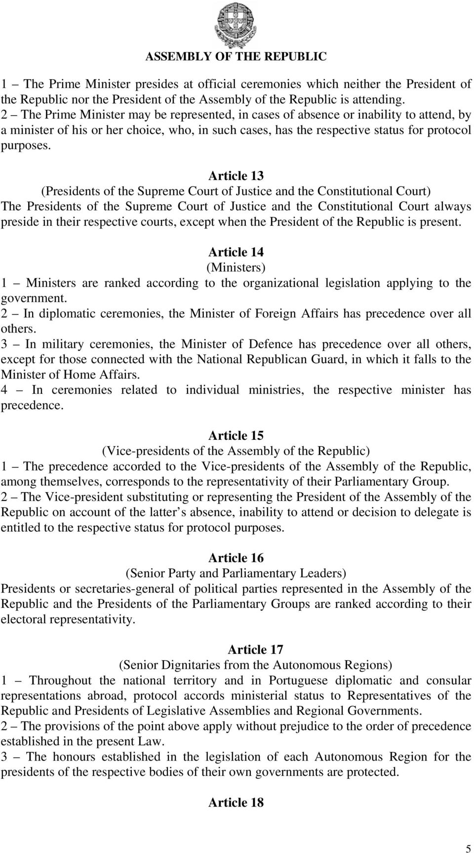 Article 13 (Presidents of the Supreme Court of Justice and the Constitutional Court) The Presidents of the Supreme Court of Justice and the Constitutional Court always preside in their respective