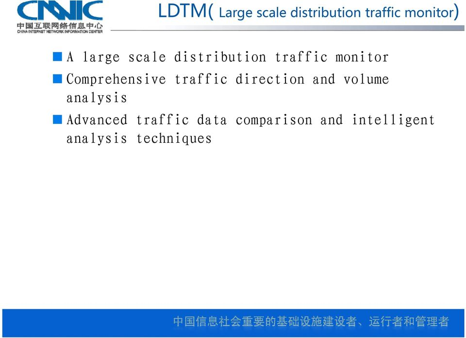 Comprehensive traffic direction and volume analysis
