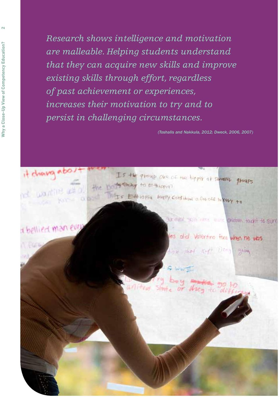 Helping students understand that they can acquire new skills and improve existing skills