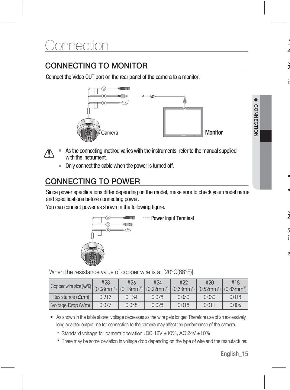 y CONNECTING TO POWER Since power specifications differ depending on the model, make sure to check your model name and specifications before connecting power.