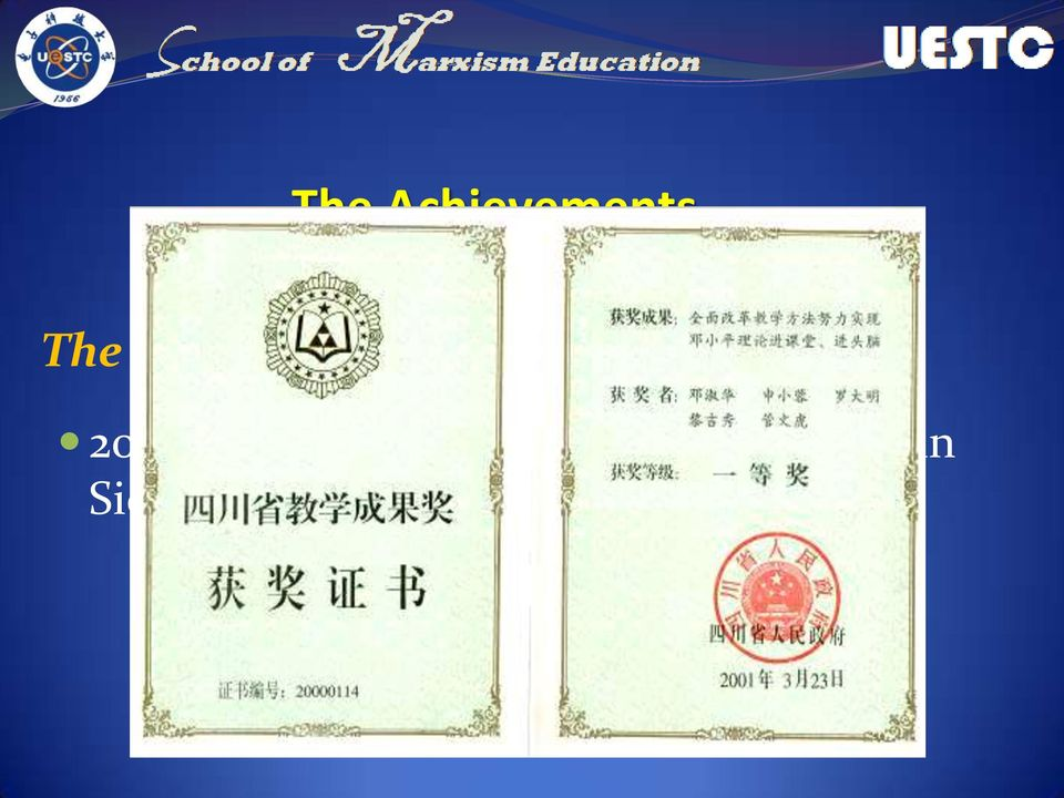 Teaching(Ⅰ): 2001, first prize,