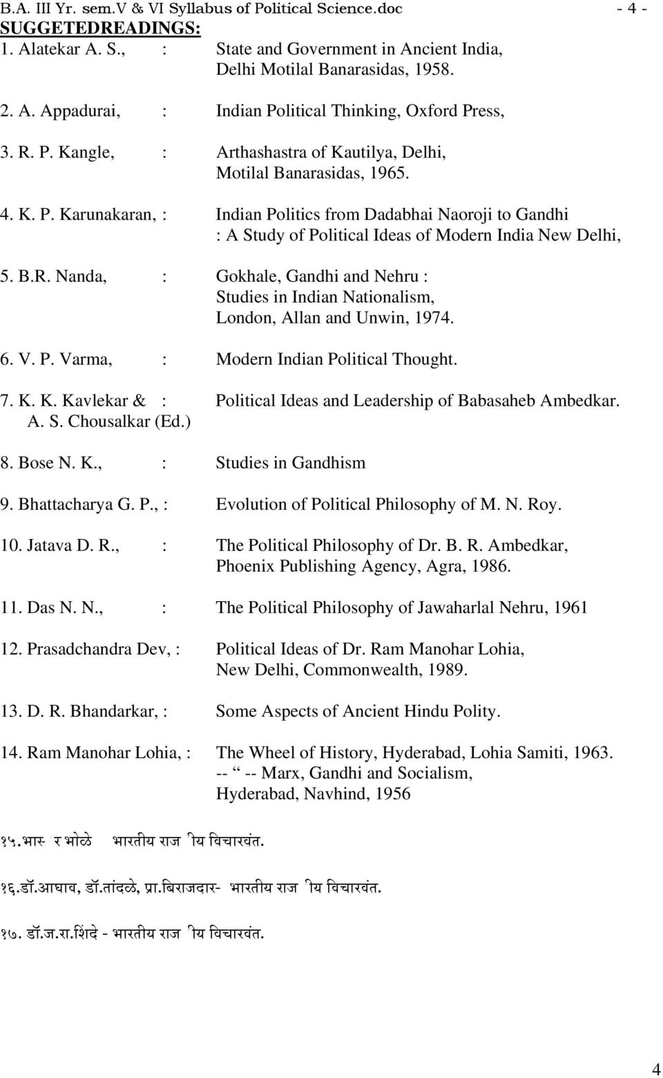 B.R. Nanda, : Gokhale, Gandhi and Nehru : Studies in Indian Nationalism, London, Allan and Unwin, 1974. 6. V. P. Varma, : Modern Indian Political Thought. 7. K.