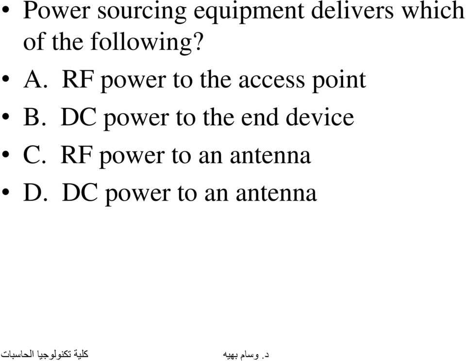 RF power to the access point B.