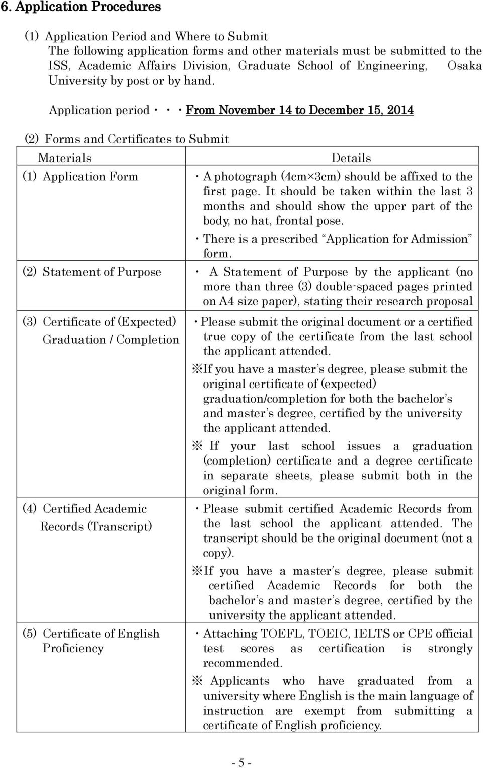 Application period From November 14 to December 15, 2014 (2) Forms and Certificates to Submit Materials Details (1) Application Form A photograph (4cm 3cm) should be affixed to the first page.