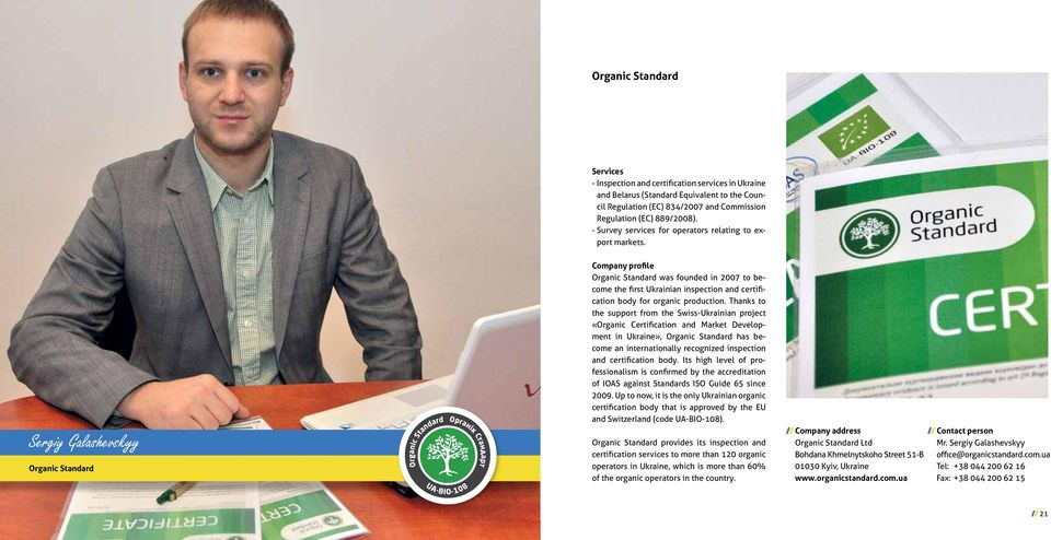 Sergiy Galashevskyy Organic Standard Organic Standard was founded in 2007 to become the first Ukrainian inspection and certification body for organic production.
