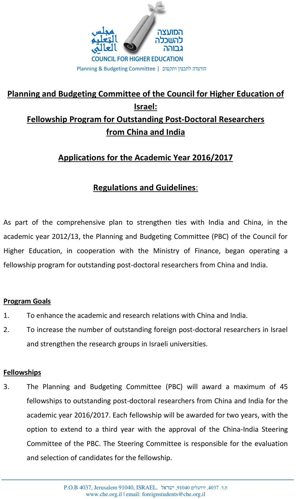 Budgeting Committee (PBC) of the Council for Higher Education, in cooperation with the Ministry of Finance, began operating a fellowship program for outstanding post-doctoral researchers from China