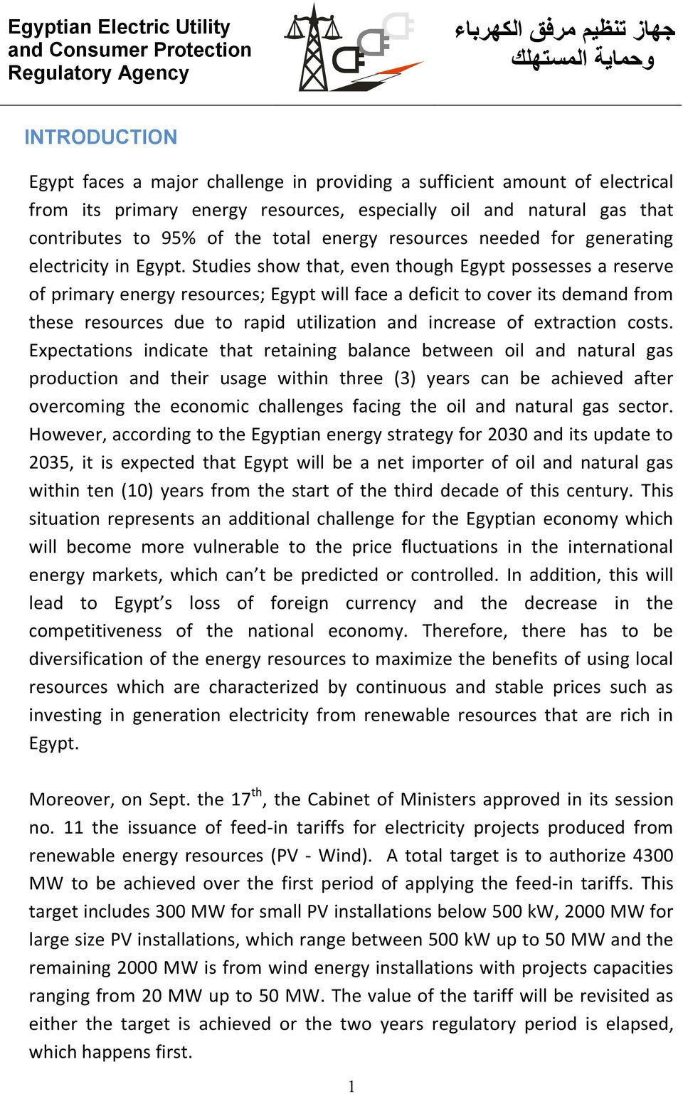 Studies show that, even though Egypt possesses a reserve of primary energy resources; Egypt will face a deficit to cover its demand from these resources due to rapid utilization and increase of