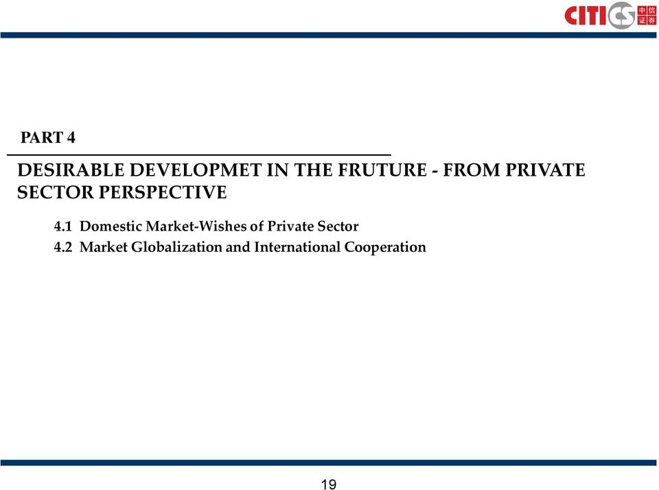 1 Domestic Market-Wishes of Private Sector 4.