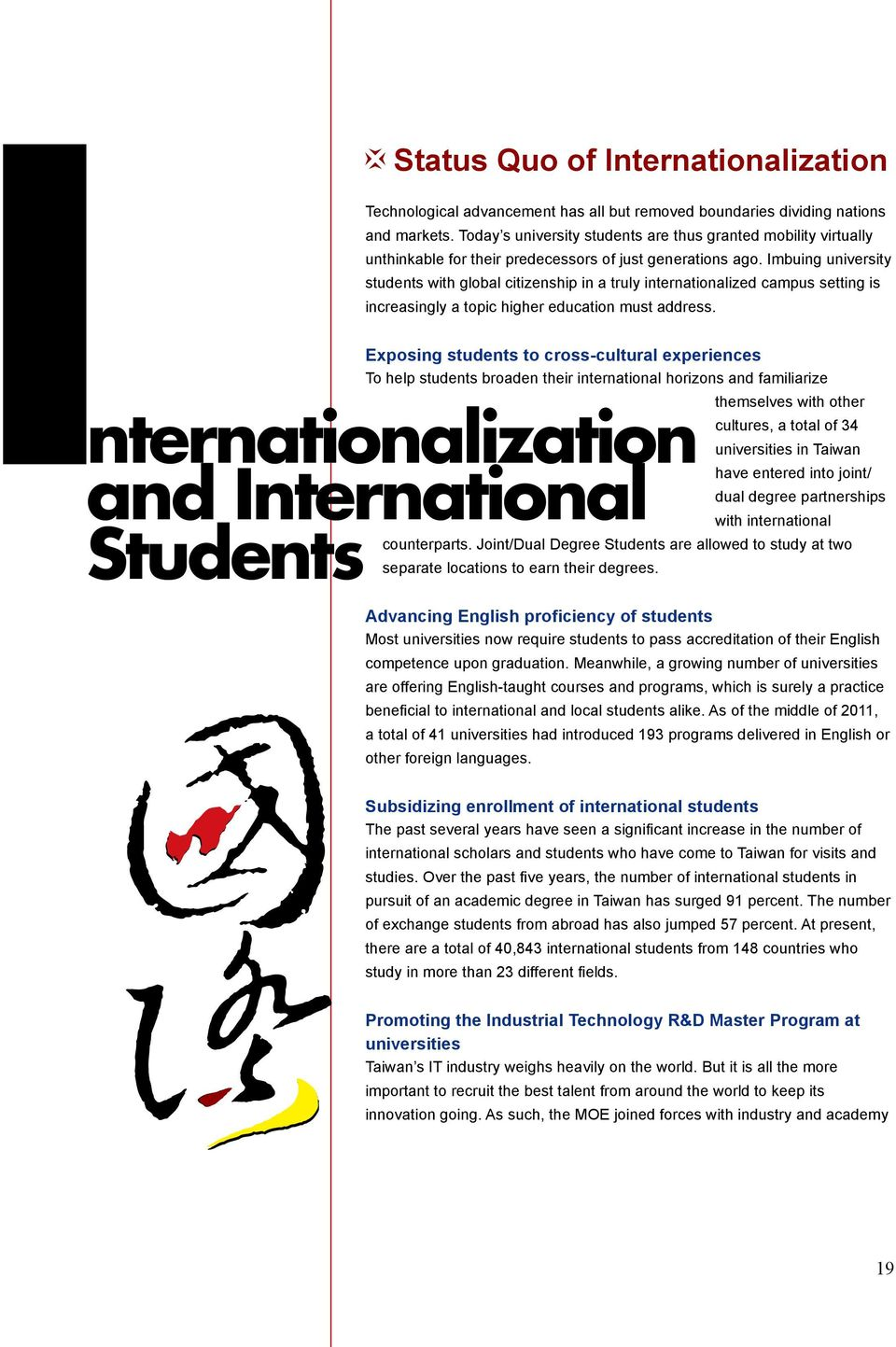 Imbuing university students with global citizenship in a truly internationalized campus setting is increasingly a topic higher education must address.