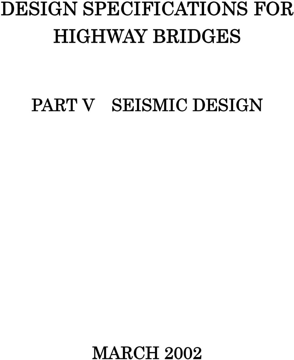 HIGHWAY BRIDGES