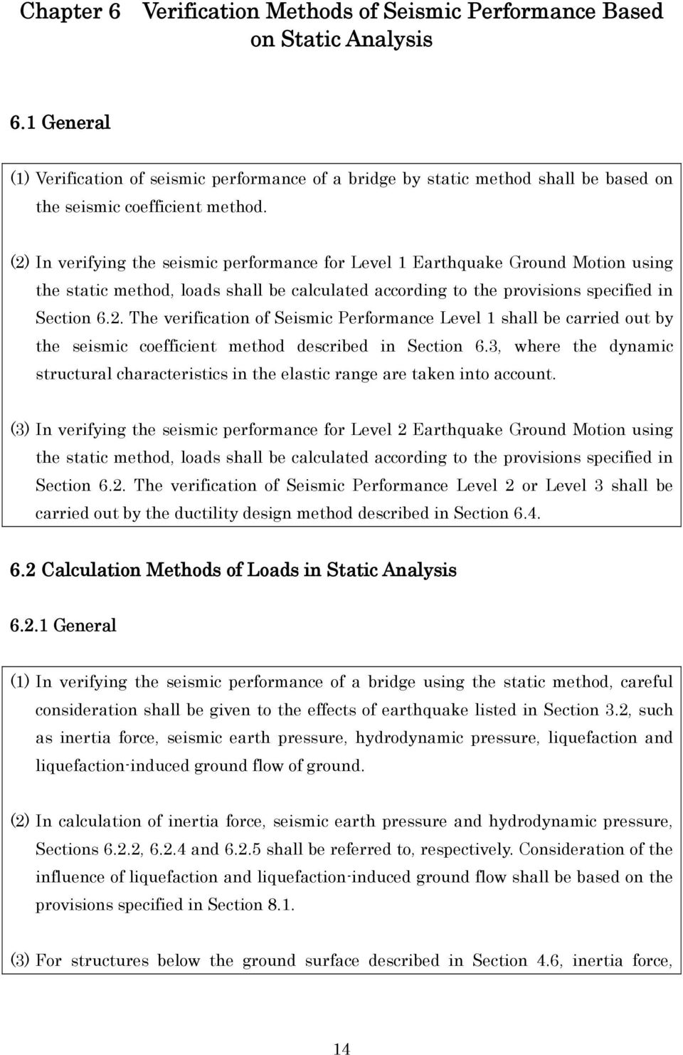 (2) In verifying the seismic performance for Level 1 Earthquake Ground Motion using the static method, loads shall be calculated according to the provisions specified in Section 6.2. The verification of Seismic Performance Level 1 shall be carried out by the seismic coefficient method described in Section 6.