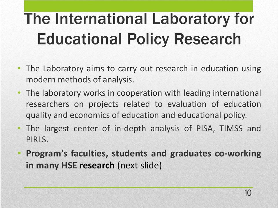 The laboratory works in cooperation with leading international researchers on projects related to evaluation of education