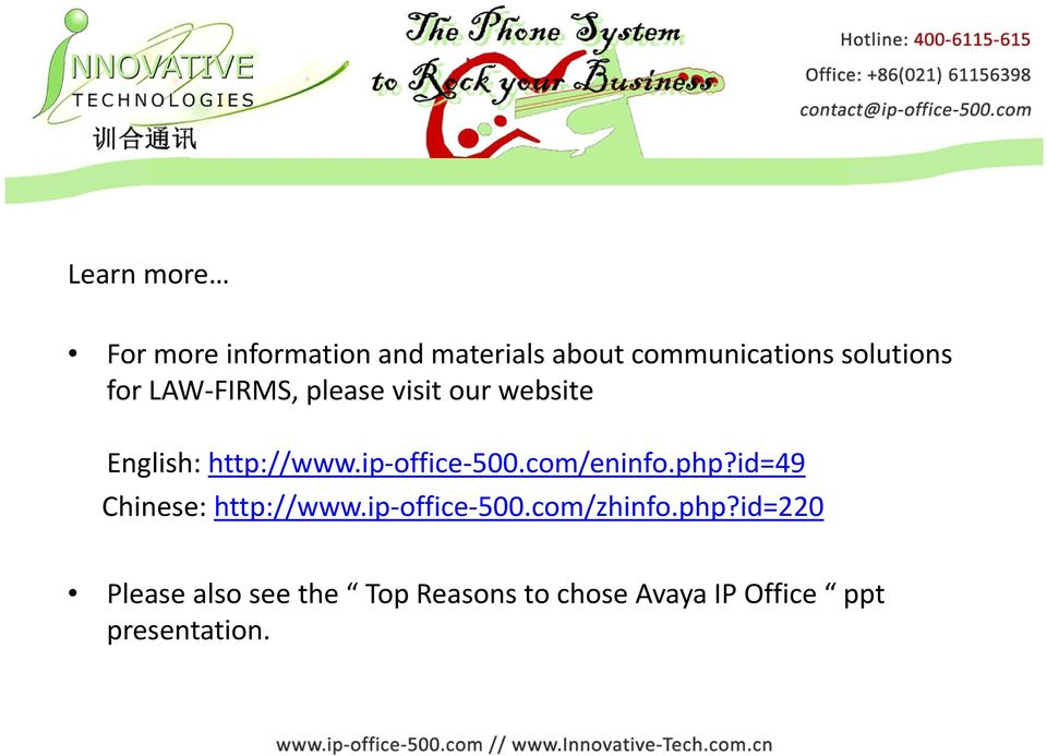 ip office 500.com/eninfo.php?id=49 Chinese: http://www.ip office 500.com/zhinfo.