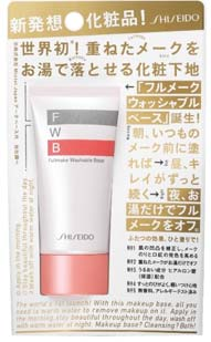 Outline of product Name of product / Content Shiseido Fullmake Marketed under the name of S Fullmake Makeup base / Lipstick base 35 g Price on watashi+ website 1,000 yen (1,050 yen including tax) To