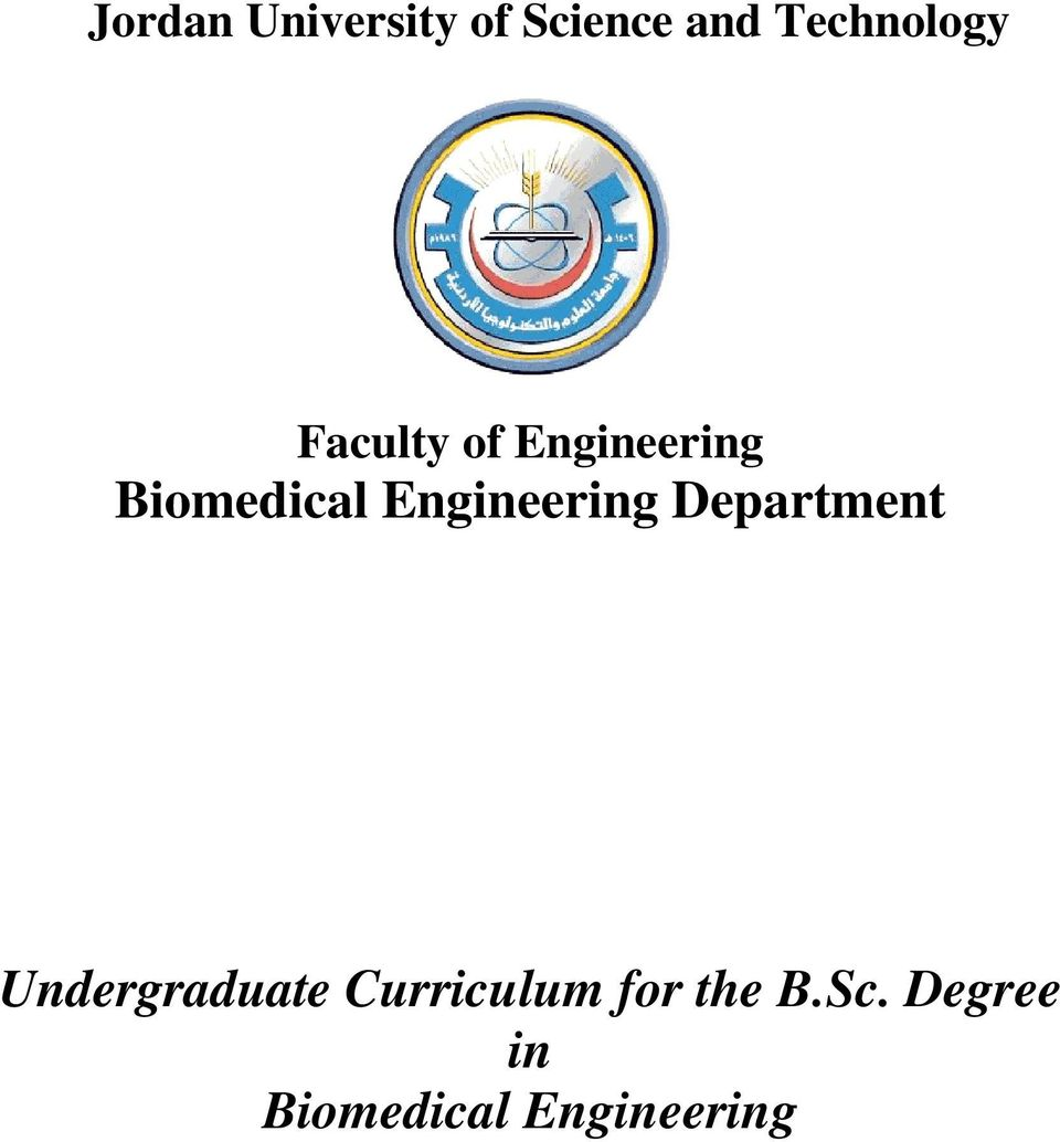 Biomedical Engineering Department
